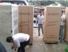 2元自助洗车机项目,新疆地区招加盟 其他
