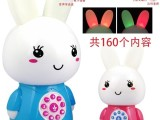 多功能智能兔宝故事机 故事音乐国学诗歌英语点播学习机 32811