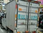 双排空调小货车出租,搬家,拉货