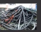 厦门电缆回收,工地电缆,电力电缆,
