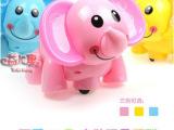 1060 宝宝益智电动玩具 新款QQ大象 灯光音乐万向 电动玩具
