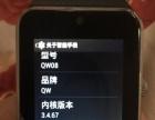 智能手表3g网络