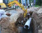 哈尔滨 平房区24小时通马桶-哈尔滨改下水管道