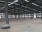 安义/新祺周/南昌经济开发区大型仓库 150000平米
