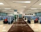 盐田办公室装修改造,旧房翻新,盐田刷墙,业之峰装饰经济实惠