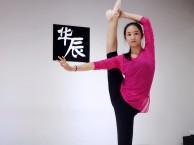 宝安坪洲附近专业成人舞蹈培训学校 专业中国舞培训班