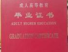 河北省成人高考继续教育火热报名中国家认可