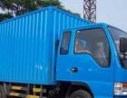 遵化货运长短途货物运输,全国货运车队 物流配送