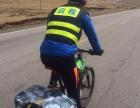 青海湖启程自行车俱乐部2017全新车辆全新装备