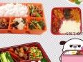 昆明盒饭配送、昆明大量快餐订购、昆明营养餐搭配