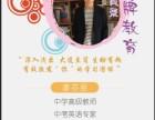 深圳英语家教