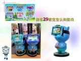 儿童乐园常识认知学习益智游戏机宝宝巴士