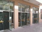 上海门禁锁安装 维修玻璃门禁锁 弹簧维修站