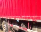 国四 解放J6前四后八9米6厢式二手货车可按揭