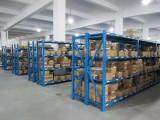 郯城藍色常規貨架東臺四層置物架郯城貨物存放貨架