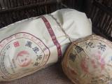 云南普洱茶叶 熟茶 100克沱茶 2012年南涧凤凰沱茶 特价