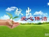 长宁区,仙霞路.,微通保洁公司 房屋粉刷 房屋维修