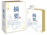 贵州金沙摘要酒金珍品版 53度醇柔酱香型白酒 全国招商中