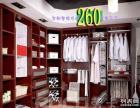 衣柜定制衣帽间定制260一平方工厂定做差低价