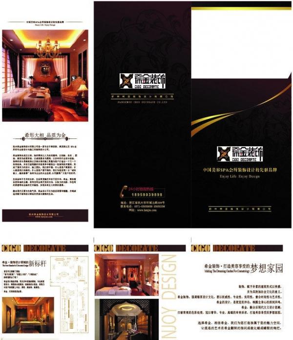 平面设计画册设计 LOGO设计 VI设计 商标设计