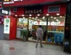广州市天河区兴盛路餐饮商铺珠江新岸公寓