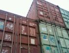供应20尺40昆明集装箱45尺48冷冻集装箱