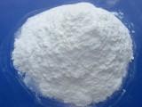 供应4,4-二氯二苯甲酮90-98-2