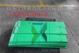 哪里的聚乙烯护舷贴面板重量轻耐腐蚀吸水率极低