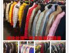 杭州收购服装收购回收服装回收