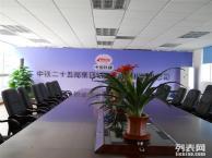 广州办公室装修--南沙中铁二十五局