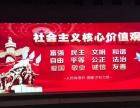桂林海利德全国较精致LED显示屏之王