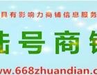九龙坡白市驿装饰一条街装饰店旺铺转让(陆号商铺)