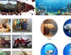 手绘墙,幼儿园彩绘,酒店宾馆墙绘,文化墙,3D画