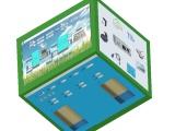 深圳富睿自动化软件FP-AUTO