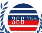 南非商务 签证 展会 签证 专业代办签证一站解决