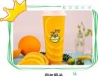 特色果汁加盟店,鲜果港全国品牌火热招商