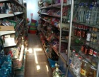 城阳棘洪滩超市转让