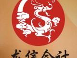 注册潮州公司 企业店铺入驻  阿里  中国质造