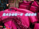 传统婚庆套件   床盖十件套 多件婚庆床上用品 高档全棉提花
