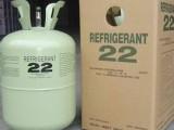 山东R22空调冷库制冷剂