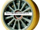 合力电动堆高车轮子轮胎加工