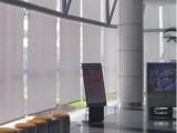 北京平谷工程电动窗帘会议电动卷帘厂家