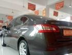日产 轩逸 2012款 1.6 自动 XL豪华天窗版-本市一手自