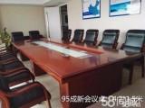 低價出售二手辦公家具 老板桌椅系列
