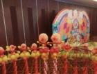 蒙爱艺术气球生日派对婚礼设计商场布置宝宝宴求婚创意