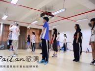 深圳南山区嘻哈街舞培训班 南山区韩国街舞培训班课程招生