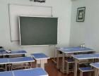 出租部分时间段闲置教室