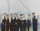 黑龙江东北航空职业技术学校