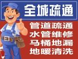 漳州专业下水道疏通,清化粪池
