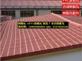 屋顶装饰合成树脂瓦 仿古琉璃瓦 灰色防老化塑料瓦